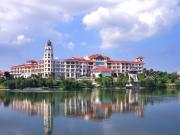 Tianjin Country Garden Phoenix Hotel