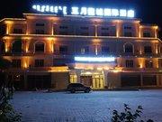 二连浩特五月龙城国际酒店