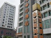Hui Quan Hotel(Xinhua Road) - Weifang