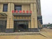 武汉紫庭精品酒店