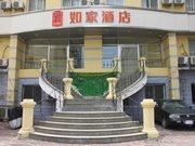 Home Inn(Tianjin Chonghong Park Subway Station)