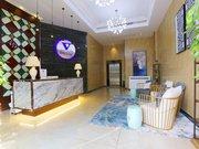 黄山V·Hotel(薇逅泰老街店)