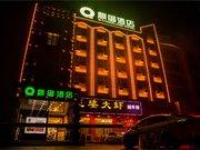 洛阳麒御酒店