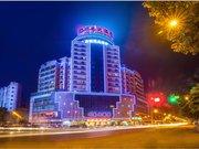 Chongqing Hairongyi Hotel(University Town Branch)