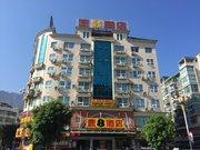 速8酒店(汽车南站后岗店)