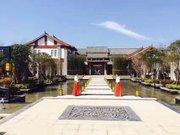 驻马店状元红生态温泉酒店
