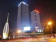 维也纳国际酒店(湘潭中心店)