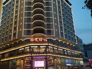 清远连州国际大酒店