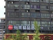 Pinjiang Hotel