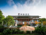 ZMAX潮漫酒店(龙虎山逍遥城店)
