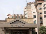 全季酒店(苏州狮山路店)