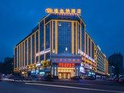 维也纳酒店(长沙万家丽北路店)