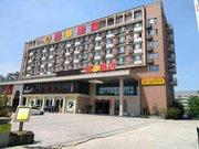 速8酒店(大学城国宾大道店)