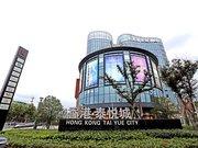 宁海伯豪泰悦城酒店