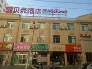 贝壳酒店(张掖东街鼓楼店)