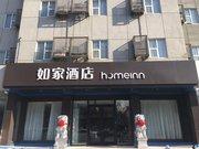如家酒店龙潭路泰山天外村店