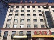 石嘴山大武口盛逸商务酒店
