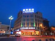 麗枫酒店(张家口下花园店)