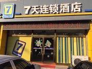 7天(莱芜新汽车站店)