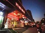 Xi'an Xingyang Hotel(West Gate Branch)