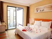 7 Days Premium Hotel(Suzhou Shilu Shantang Street Subway Station Branch)