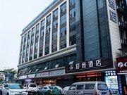 Shenzhen Orchid Hotel