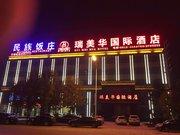 高碑店瑞美华国际酒店