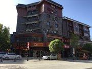 丹江口武当山玄岳饭店