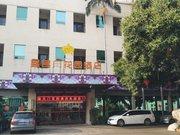 厦门鑫名门花园酒店