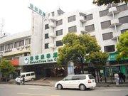 格林豪泰(上海虹桥机场二店)