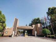 重庆中科·金冠大酒店