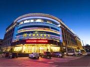 西藏民族饭店(拉萨)