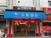 Hanting Express Hotel Shenzhen Leyuan Road