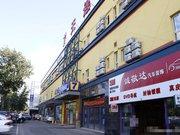7天连锁酒店(北京上地西小口地铁站店)(原小营桥店)