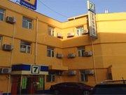 7天连锁酒店(北京燕莎美国大使馆店)