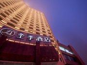Ji Hotel (Qingdao Xianggang Middle Road)