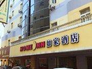 如家快捷酒店(上海川沙地铁站新川路店)
