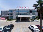 Junpu International Hotel
