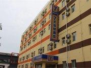 7天连锁酒店(北京师范大学店)
