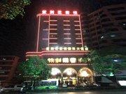 十堰紫荆花君悦国际大酒店
