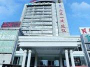 汉庭酒店(泰安长城路店)