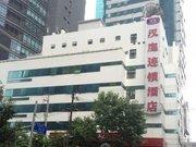 汉庭酒店(上海外滩南京东路中心店)