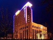 Jinan Blue Horizon Hotel (Shizhong)