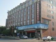 City Impress Business Hotel