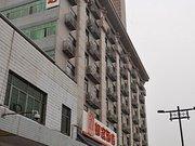 Home Inn(Xi'an Bell Tower North Street)