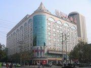 娄底清泉大酒店