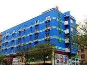 Hanting Hi Inn(Dalian Railway Station North Square Branch)