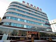 Beijing Xin Shi Mao Hotel