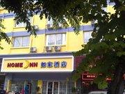 如家快捷酒店(漳州九龙大道万达广场店)