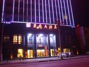 新野荣鑫大酒店